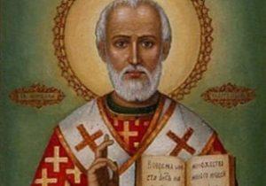 St-Nicholas